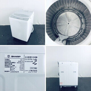 【北海道 沖縄 離島 配送不可】 中古 洗濯機 シャープ SHARP 全自動洗濯機 2007年製 7.0kg シルバー 送風 乾燥機能付き ES-FG70G-S 【リユース品:状態C】【送料無料】【設置費用無料】 (No.sh10275) - 家電