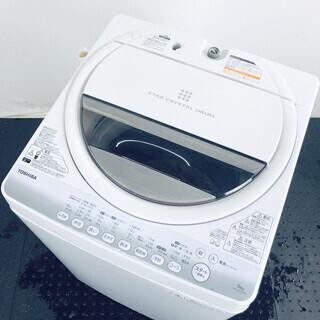 中古 洗濯機 東芝 TOSHIBA 全自動洗濯機 2014…
