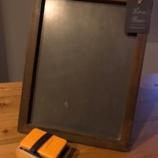 ビンテージ調 ブラックボード 黒板けしセット