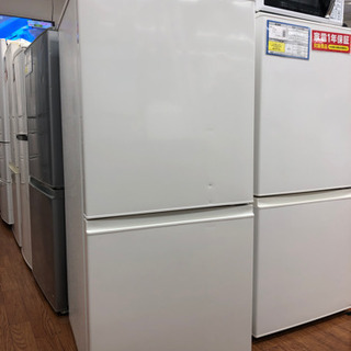 1年保証!AQUA2ドア冷蔵庫