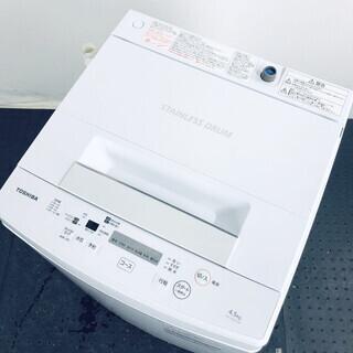 中古 洗濯機 東芝 TOSHIBA 全自動洗濯機 2018年製 ...