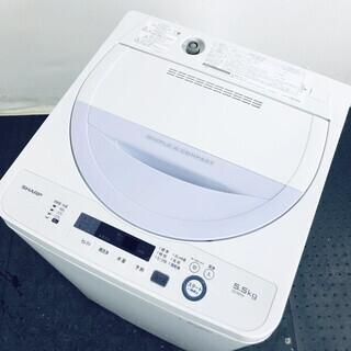 中古 洗濯機 シャープ SHARP 全自動洗濯機 2017…