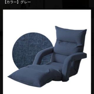 LOWYAの座椅子(ネイビー)