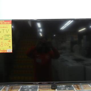 ネクシオン 液晶テレビ FT-C4015B 外付HDD録画対応 ...