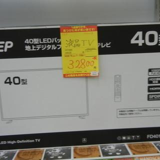 FEP 液晶テレビ FD4011B 40インチ