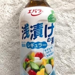 エバラ 浅漬けの素 レギュラー(あっさり塩味)【新品】