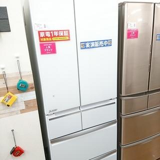 MITSUBISHI 6ドア冷蔵庫 MR-WX48Z-W 201...