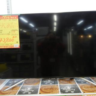 シャープ 4K液晶テレビ LC-40U20 2015年製 40インチ