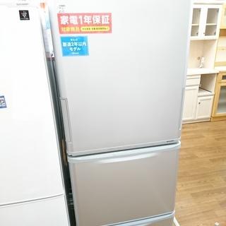 SHARP 3ドア冷蔵庫 SJ-W351D 2018年製 【トレ...