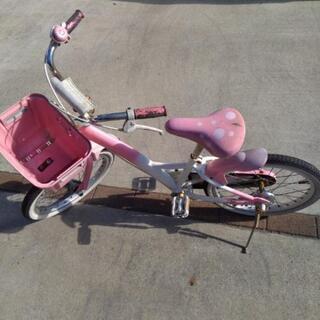 自転車18か20くらい