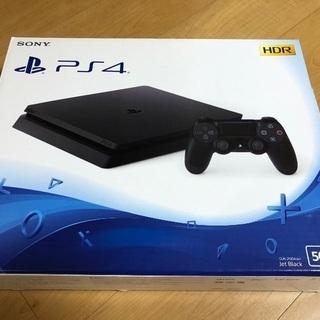 お得なssdを装着PS4
