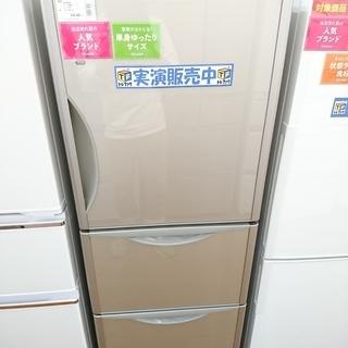 HITACHI 3ドア冷蔵庫 R-S2700FV 2015年製 ...