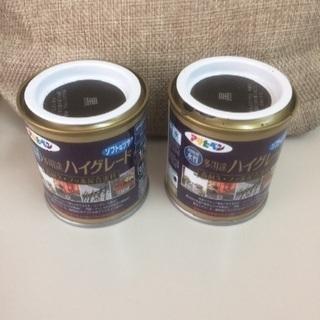 アサヒペン 水性塗料 黒
