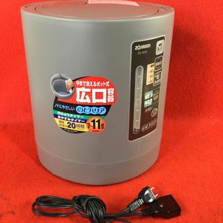 象印 スチーム式 加湿器 EE-AV40 2000年