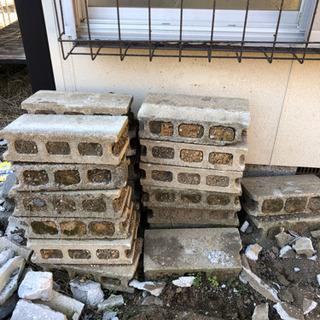 軽量ブロック