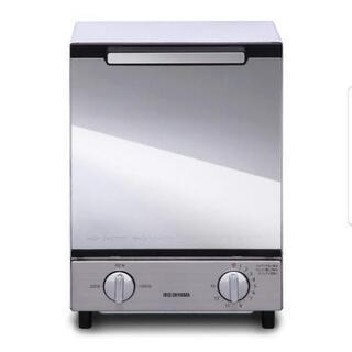 【取引予定者決まりました】ミラー調2段式トースター