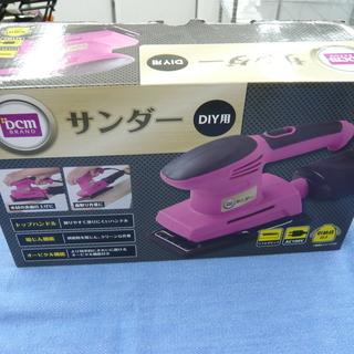 DCM DIY用サンダー T-SD-1 札幌 西岡店