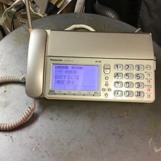 パナソニックFAX 電話機