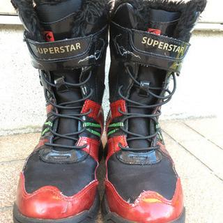 SUPER STAR❗️スーパースター 冬用 ブーツ 20cm