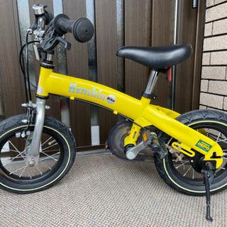 ☆へんしんバイク☆ホントに30分で自転車に乗れました!