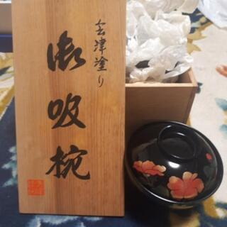 【新品】会津塗り御吸椀5個セット