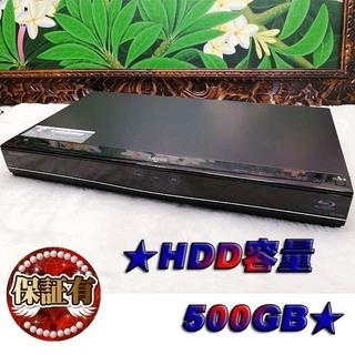 《12倍モードで約530時間録画》SHARP BD-S560