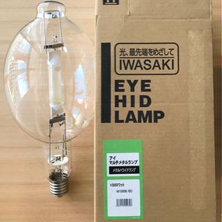 【未使用】IWASAKI アイマルチメタルランプ M1000B/BD