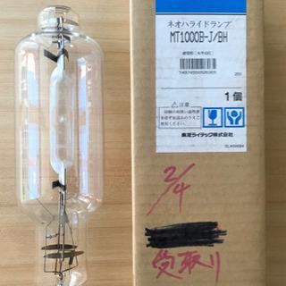 【未使用】TOSHIBA メタルハライドランプ MT1000B-...