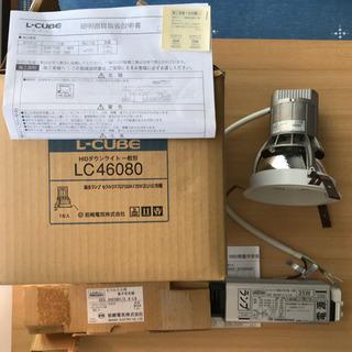 【新品】IWASAKI 照明器具 電子安定器 セット