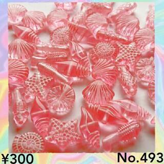 No.493   70個♡マリンビーズ♡海の生き物ビーズセット♡...