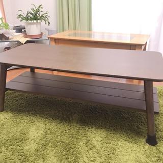 ローテーブル(深みのあるブラウン)