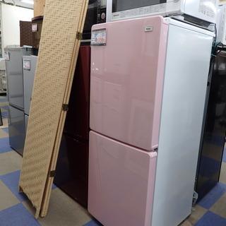 【配送・設置無料】☆超美品☆2018年製 ピンクのドアがカワイイ...