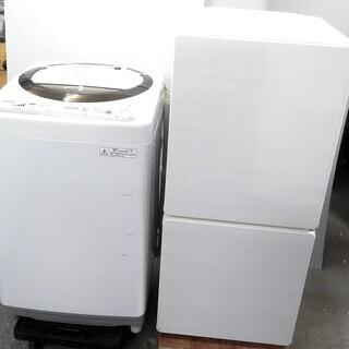 生活家電セット 冷蔵庫 洗濯機 音が静かな6キロ シンプル冷蔵庫