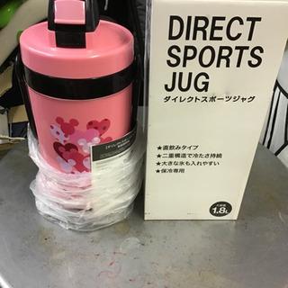 新品未使用 ダイレクトスポーツジャグ