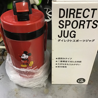 新品 未使用 ダイレクトスポーツジャグ