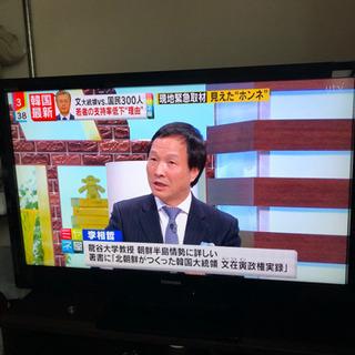 値下げ!早い者勝ち!TOSHIBA REGZA 40型 テレビ ...