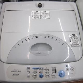 札幌 お手頃 4.2Kg 洗濯機 2007年製 東芝 単身 一人暮らし