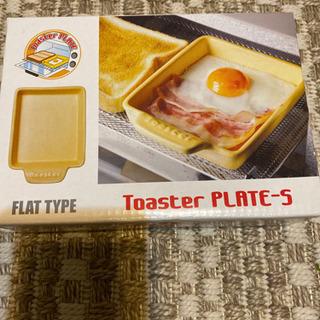 クリヤマ トースタープレート フラットタイプ