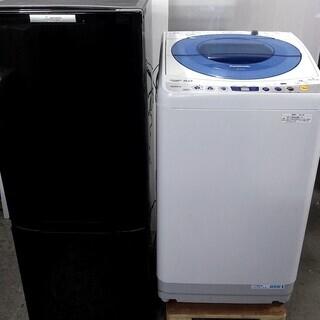 生活家電セット 少し大きめ冷蔵庫 洗濯機 日本メーカー 一人暮らしに