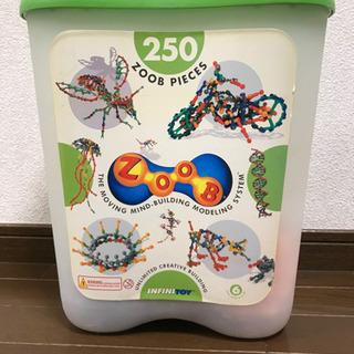 ★〜知育玩具〜ZOOB 250★