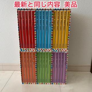 美品 ワールドワイドキッズ ステージ1〜6 DVD30枚 最新と...