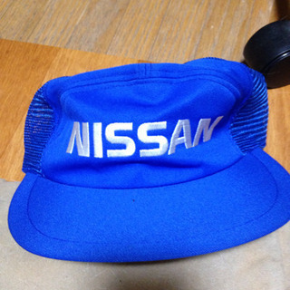NISSANのキャップ その1