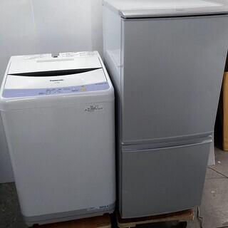 生活家電セット 冷蔵庫 洗濯機 シャープ パナソニック 一人暮らしに
