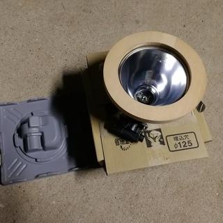 松下電工 ダウンライト 未使用品 埋込穴径125