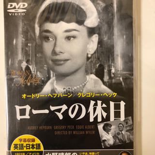 ローマの休日 DVD 新品未開封 - 本/CD/DVD