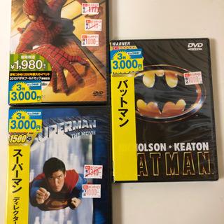 人気洋画 ヒーロー3点セット 新品未開封 DVD