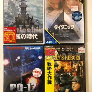 人気洋画 4枚セット 新品未開封 DVD