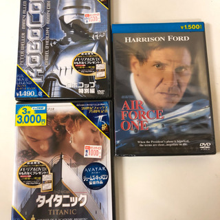 人気洋画 新品未開封 DVD 3枚セット