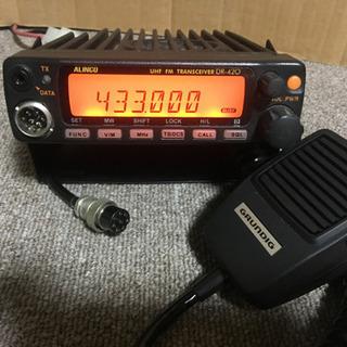 【ALINCO】DR-420 アマチュア無線機>430MHZ帯 ...