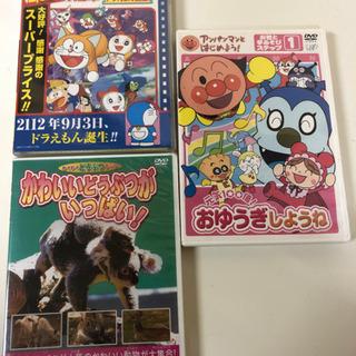 お子様向け人気DVD3枚セット